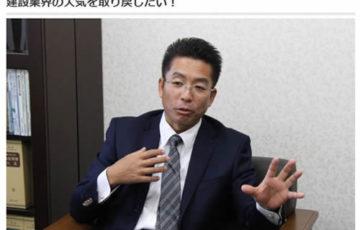 小迫社長インタビュー
